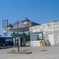 the old phillips 56 off hwy 64 and 105 north in atkins, Аткинс