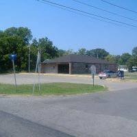 atkins post office, Аткинс