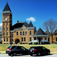 Saline County Courthouse, Бентон