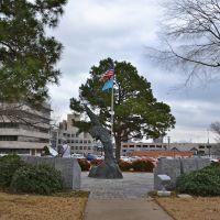 Medal of Honor Memorial, Литтл-Рок