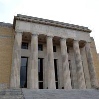Memorial Auditorium, Литтл-Рок