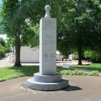 Veterans Memorial, Марианна