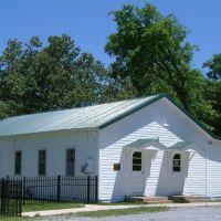 Eddie Mae Herron Center/Museum. African American Cultural & Heritage Center, Pocahontas Arkansas, Покахонтас