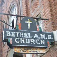 Bethel African Methodist Episcopal Church- Malvern AR, Рокпорт