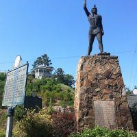 Indian Memorial, Росстон
