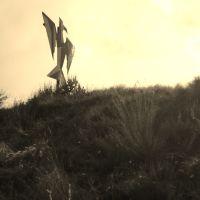 Thunderbird Sculpture, Каспер