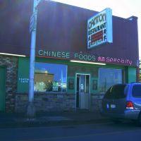 Canton House Chinese Restaurant, Абердин
