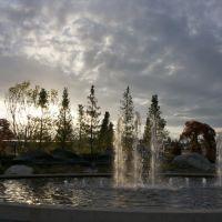 PSNS Memorial Park, Бремертон