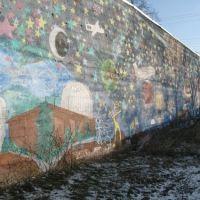 Mural in Goldendale, Washington, Голдендейл