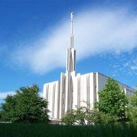 LDS Seattle Temple, Истгейт