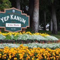 Yep Kanum City Park, Colville, WA, Колвилл