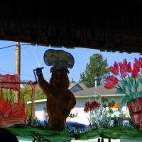 Reverie BBQ, Маунт-Вернон