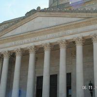 Capitol Building, Олимпия