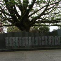 Vietnam Veterans Memorial, Olympia, WA, Олимпия
