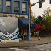 Childhoods End Gallery, Olympia, WA, Олимпия
