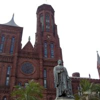 The Smithsonian, Паркланд