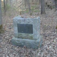 Hidden monument, Ривертон