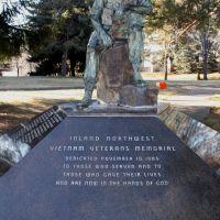 Vietnam Veterans Merorial - Riverfront Park - Spokane, WA, Спокан