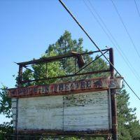 Drive-In Movie Sign - Verona Virginia, Верона