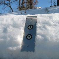 Snow elevator monitor, Винтон