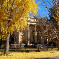 Kent - Valentine House, Garden Club of Virginia - Richmond VA., Ричмонд