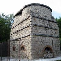 Old Lime Kiln, Меномони Фаллс