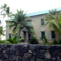 Hulihee Palace, Каилуа