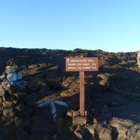 Path up Mauna Loa, Канеоха