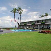 Maui Seaside Hotel, Kahului, Кахулуи