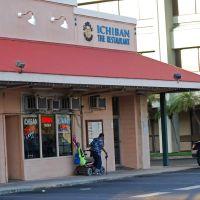 Ichiban The Restaurant, Kahului, Maui, HI, Кахулуи