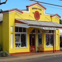 Old Paia Town, Паия