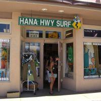 HANA HWY SURF, Паия