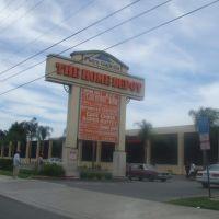 Playa Galleria Business Street Sign, Стантон