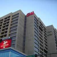 Looking Up At CNN Center & Omni Hotel 9-15-2007, Атланта