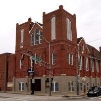 Ebenezer Baptist Church, Атланта