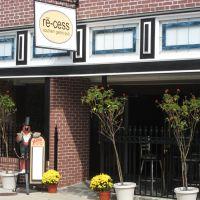 Southern Recess Gastro Pub, Грэйсвилл