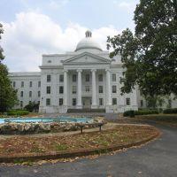 Georgia State Sanitarium, chartered 1837, Макон