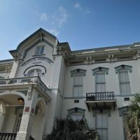 Telfair Hospital (Savannah, GA), Саванна
