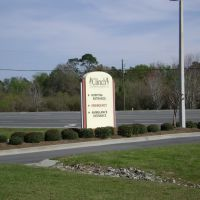 Clinch County Hospital, Хомервилл