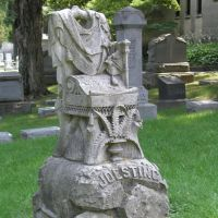 Alton National Cem ~ Death Chair, Вуд Ривер