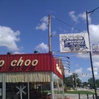 Choo Cho restaurant, Дес-Плайнс