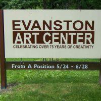 Evanston Art Center, GLCT, Еванстон