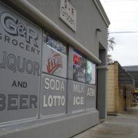 G & R Grocery, Elmwood Park, IL, Елмвуд Парк