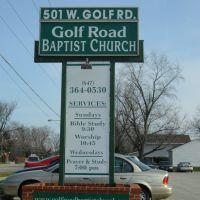 Golf Road Baptist Church, Маунт-Проспект