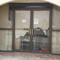 Doorway, Парк Форест