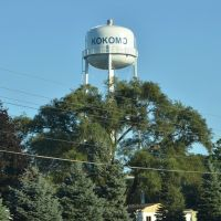 Water Tower, Kokomo, Indiana, Кокомо