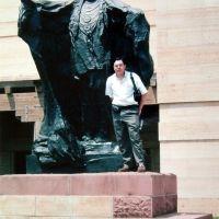EE UU Museo del Indio y Arte del Oeste, Indianápolis, Меридиан Хиллс