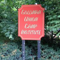 Goldman Union Camp Institute, Портаг