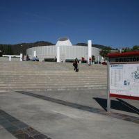 Azusa Pacific University - West Campus, Азуса