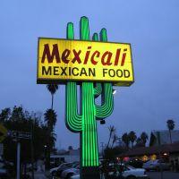 Mexicali, Бакерсфилд